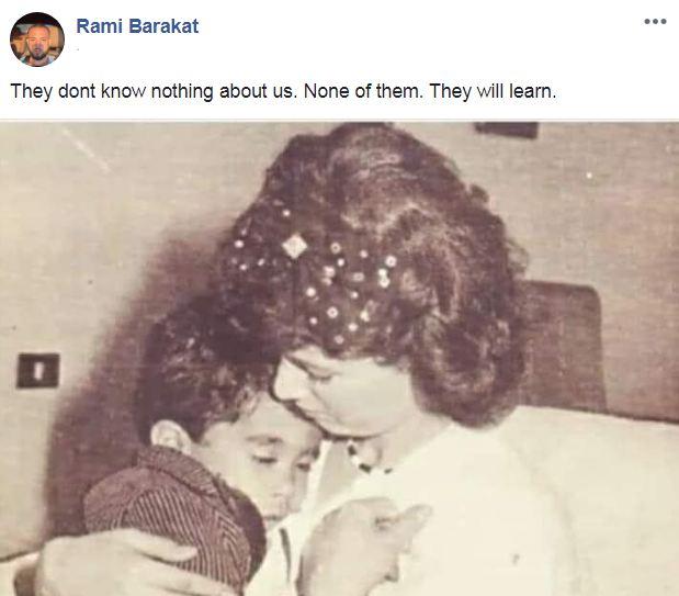 رامي بركات