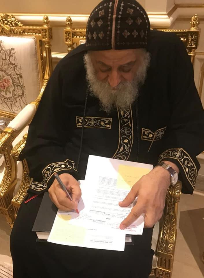 البابا تواضروس يعتمد توقيع عقد شراء الكنيسة والمركز الخدمى