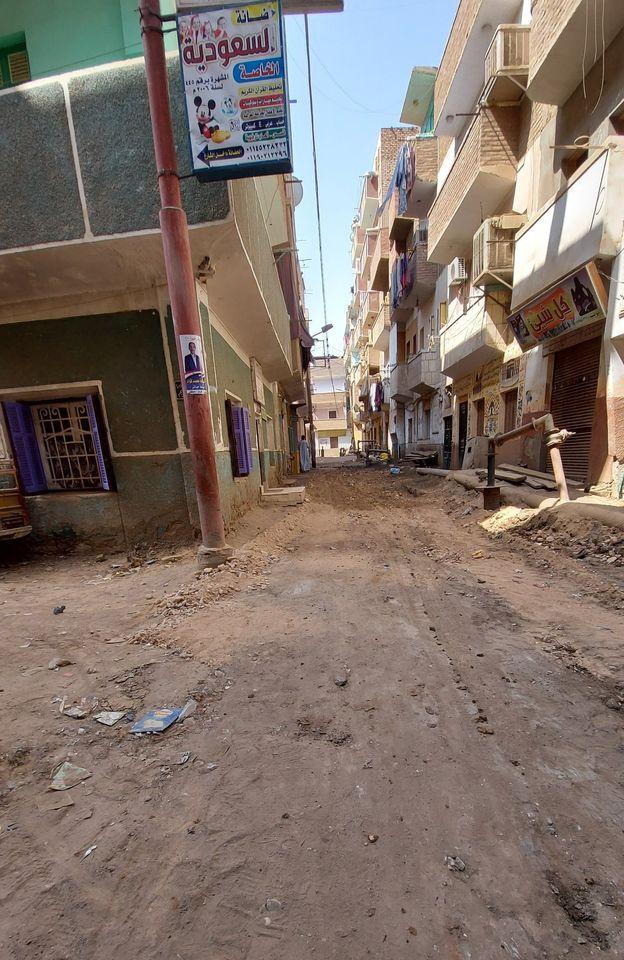 إصلاح كسر ماسورة مياة بوسط مدينة إسنا بعد شكوى المواطنين  (3)