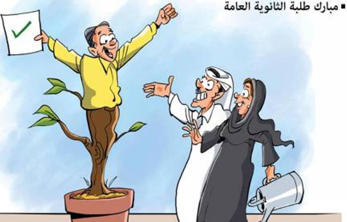 كاريكاتير القبس