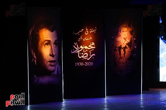 احتفالية محمود رضا (11)