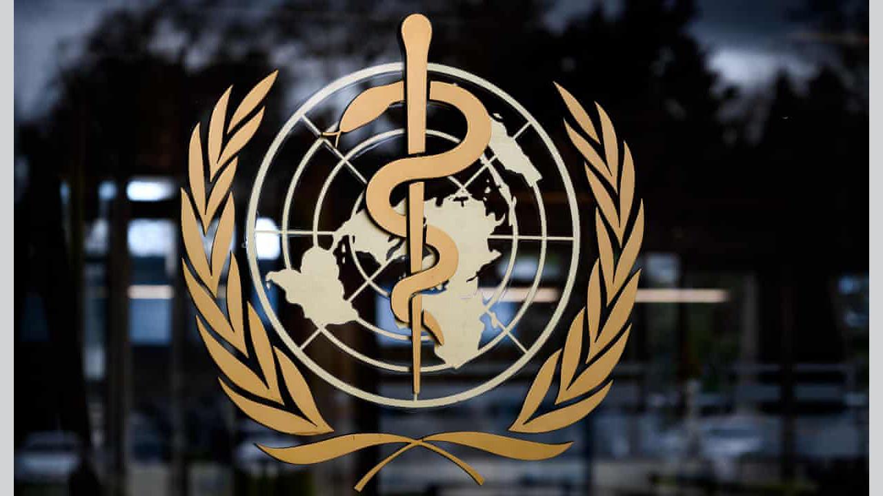 الصحة العالمية تعترف