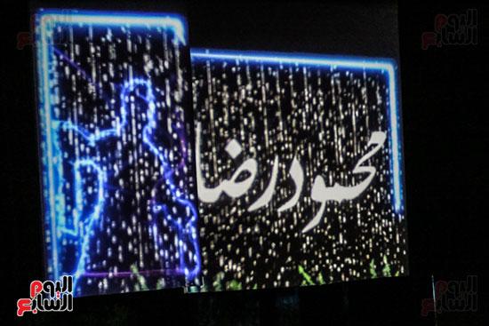 احتفالية محمود رضا (1)