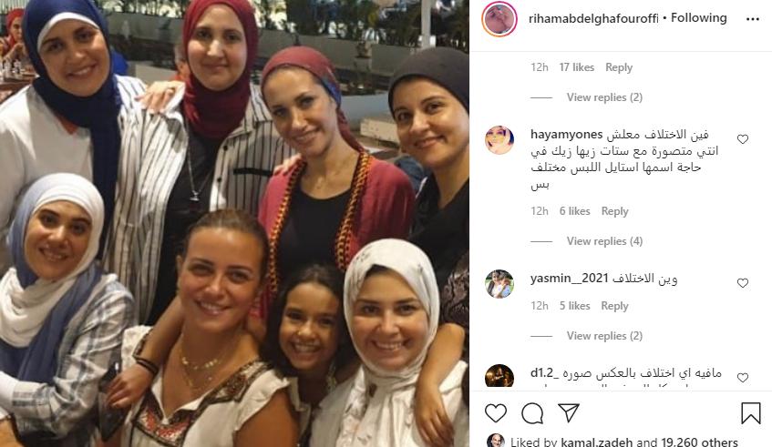 فين الاختلاف سؤال متابعي ريهام