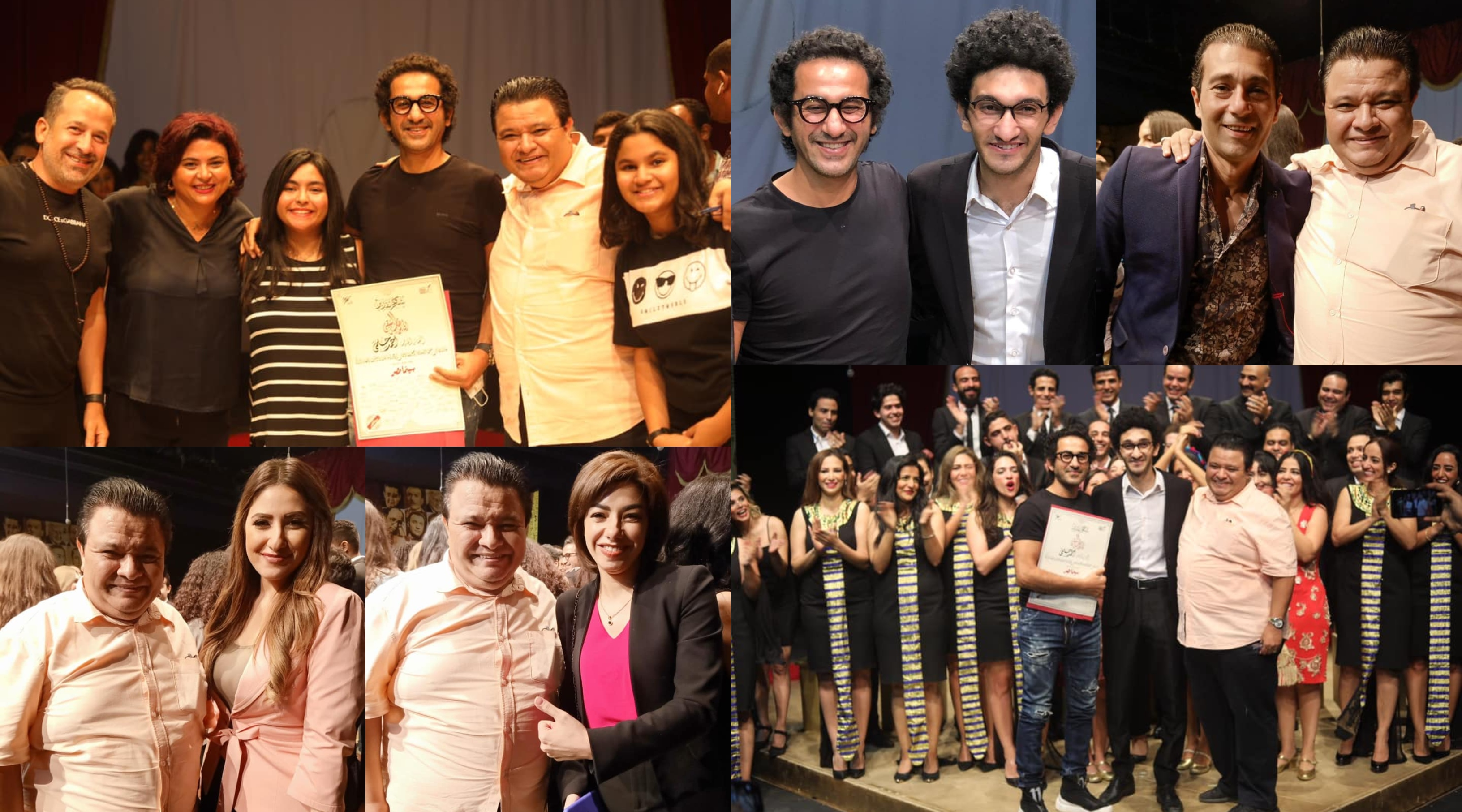 سينما مصر وتكريم أحمد حلمي وحضور اعلامي