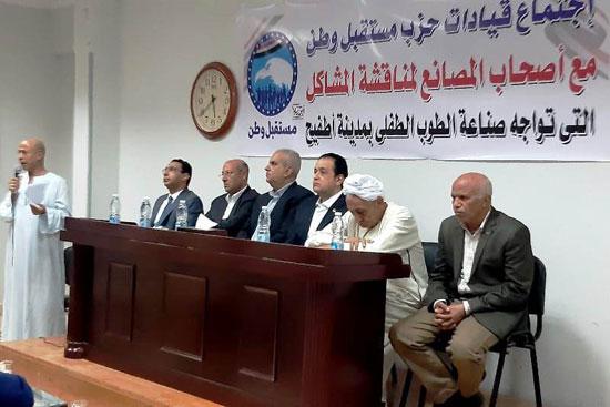 لقاء مطول مع أصحاب مصانع الطوب بقرية أطفيح (4)