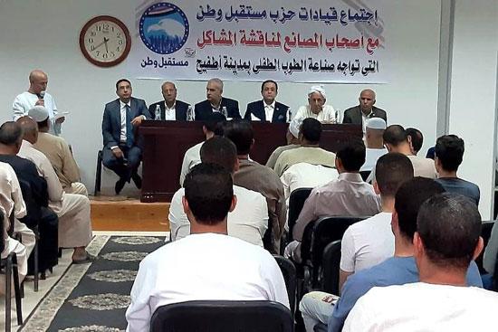 لقاء مطول مع أصحاب مصانع الطوب بقرية أطفيح (1)