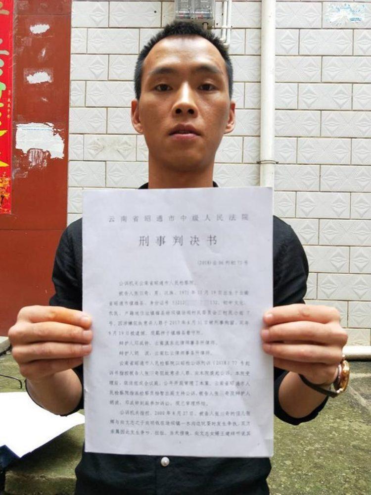 الشاب الصينى المنتقم لوالده
