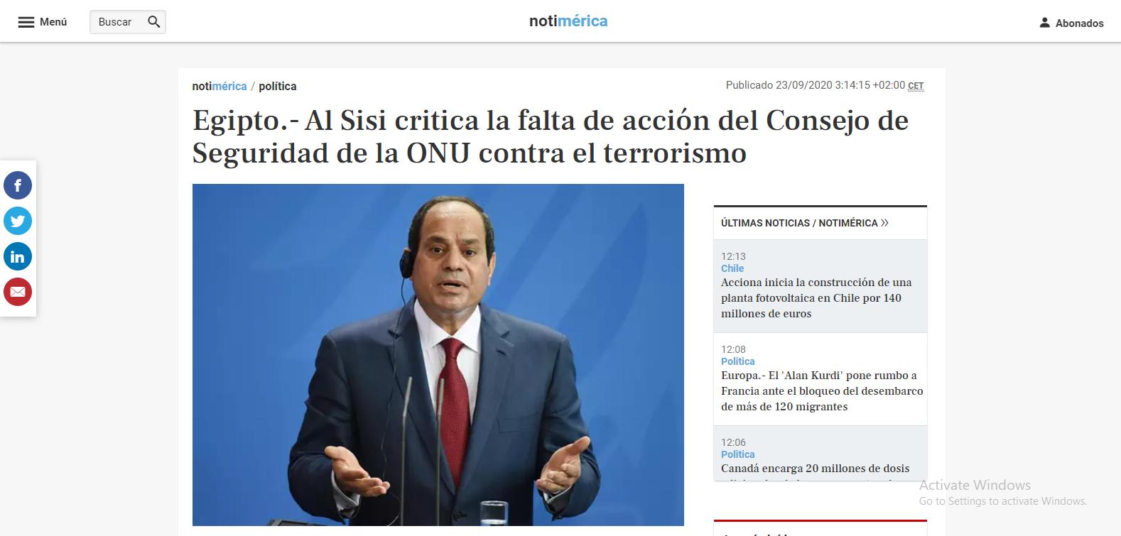 صحيفة اسبانية