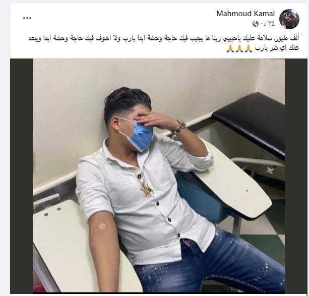 محمود كمال شقيق عمر كمال