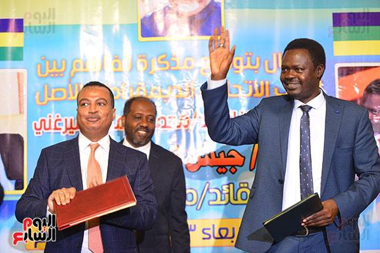 توقيع مذكرة تفاهم بين حركة جيش تحرير السودان (7)