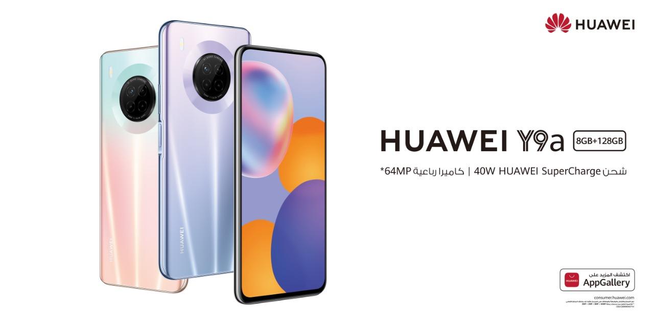 HUAWEI Y9a  (3)