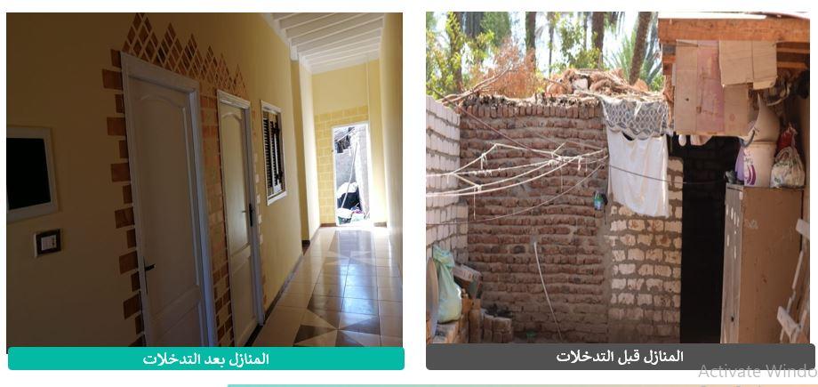 منزل قبل وبعد تطويره