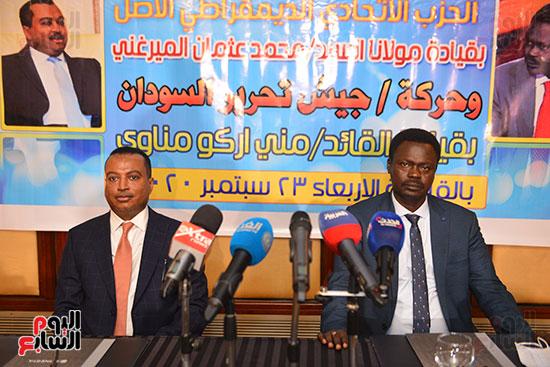 توقيع مذكرة تفاهم بين حركة جيش تحرير السودان (3)