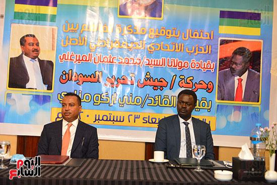 توقيع مذكرة تفاهم بين حركة جيش تحرير السودان (6)