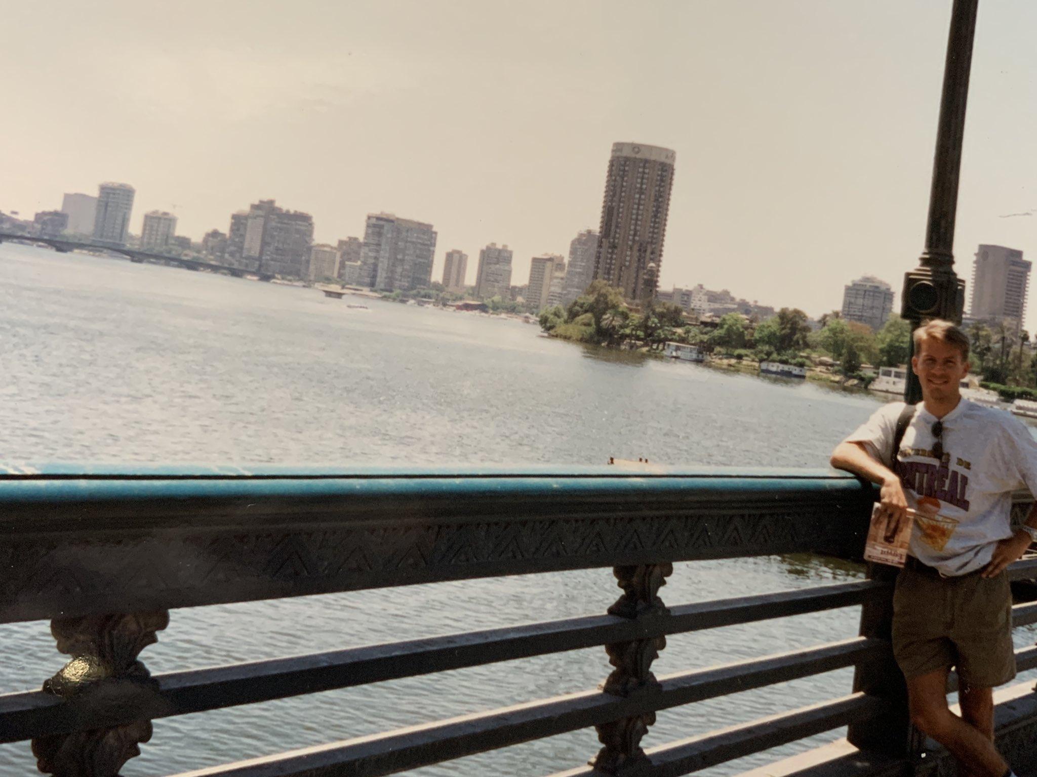 على النيل