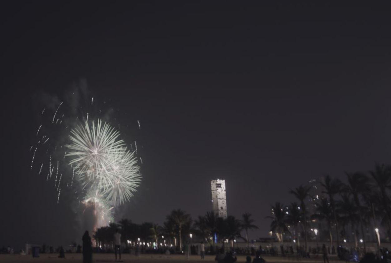 جانب من احتفالات اليوم الوطني السعودي