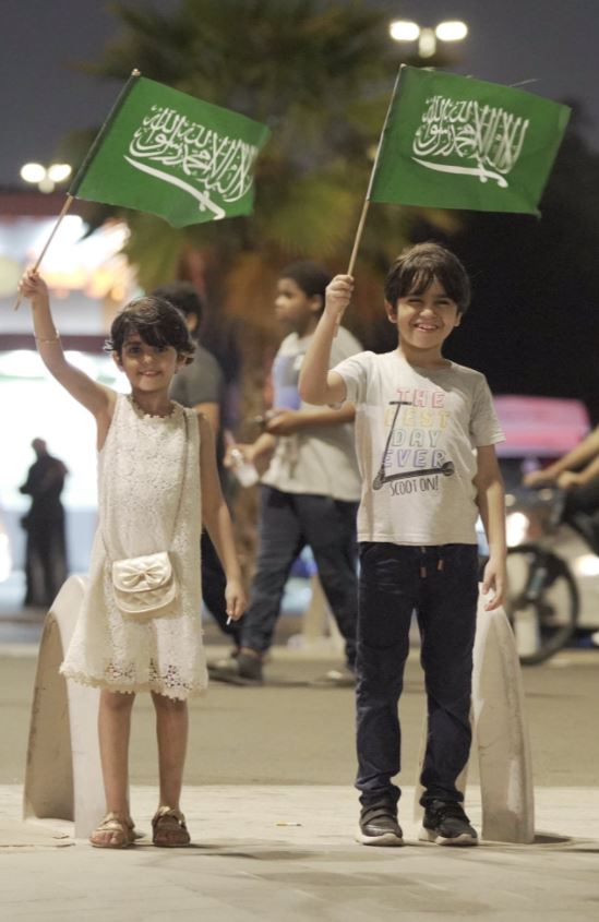 احتفالات اليوم الوطني السعودي