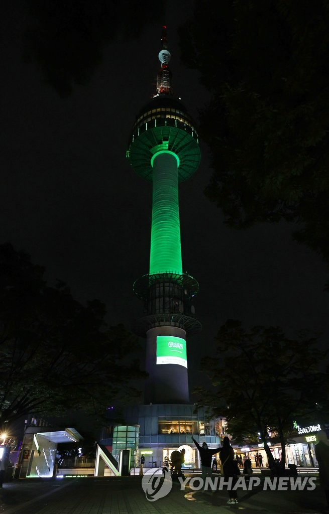 برج جبل نامسان فى سيول يتزين بالعلم السعودى