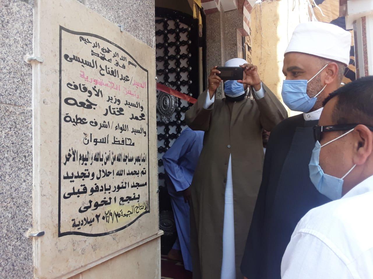 افتتاح 3 مساجد جديدة بمحافظة أسوان (3)