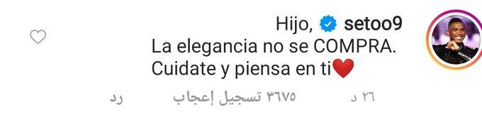 تعليق ايتو