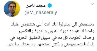 العربى الحديث يكشف مخططات الإخوان لنشر العنف اليوم (1)