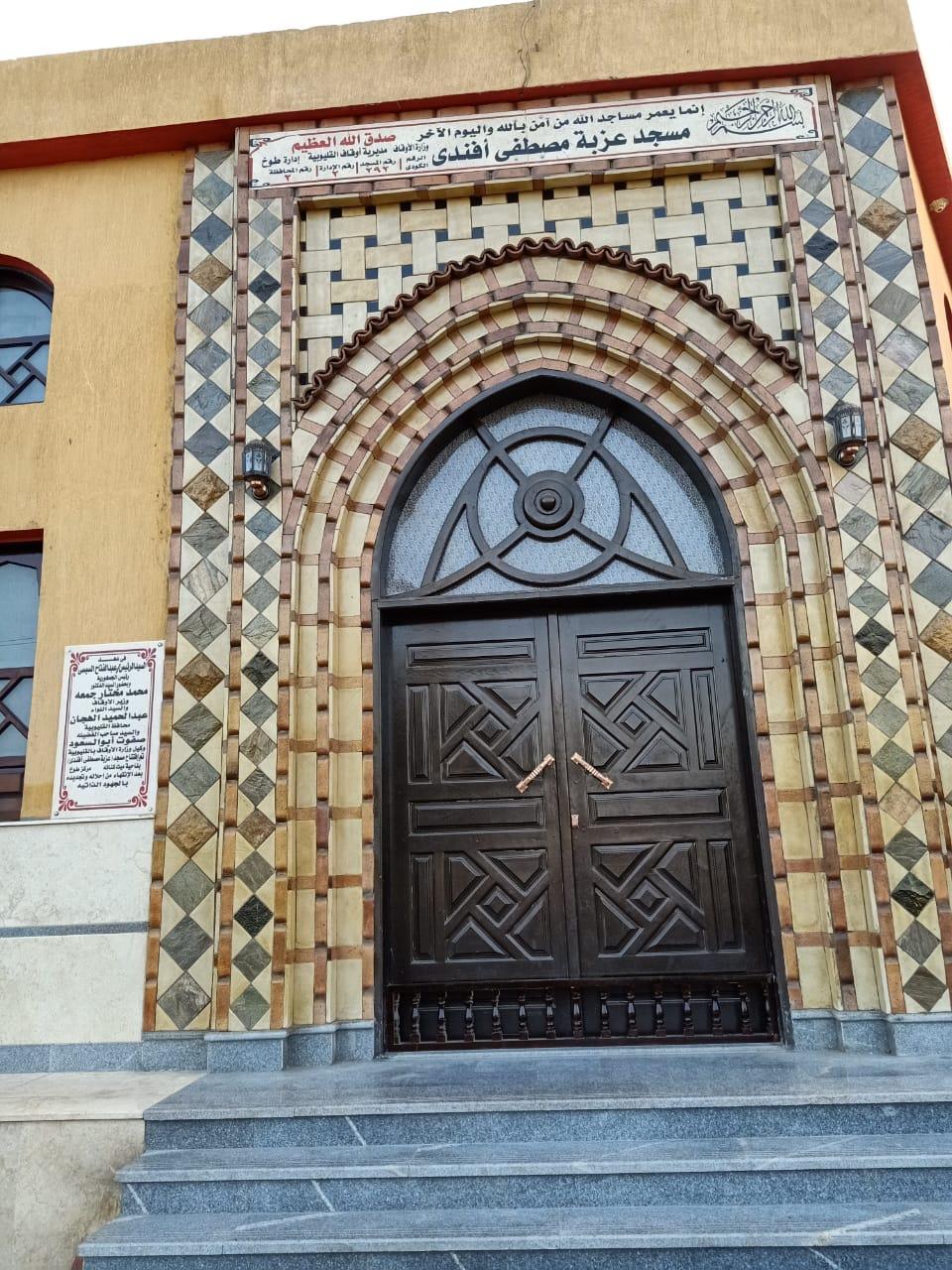 مسجد عزبة مصطفى أفندى