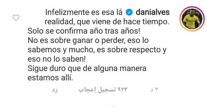 تعليق دانى الفيس
