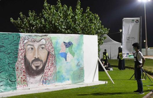 صورة لولى العهد السعودي