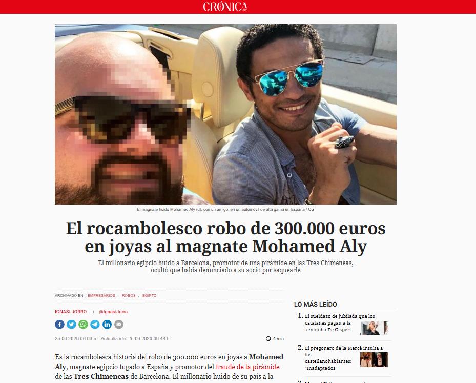 جانب من تقرير الصحيفة الإسبانية