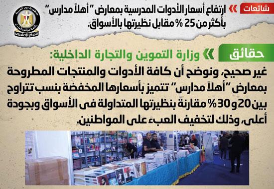 تقرير-المركز-الإعلامي-(2)