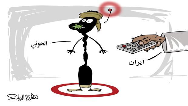 كاريكاتير صحيفة الجزيرة السعودية