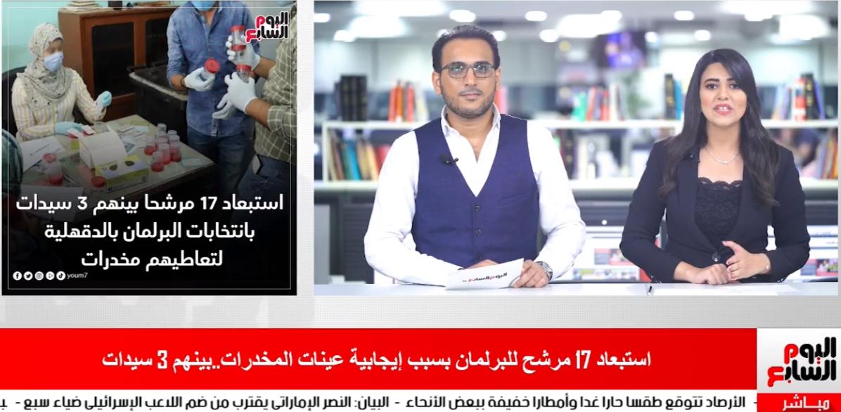 تامر إسماعيل وآلاء شتا1