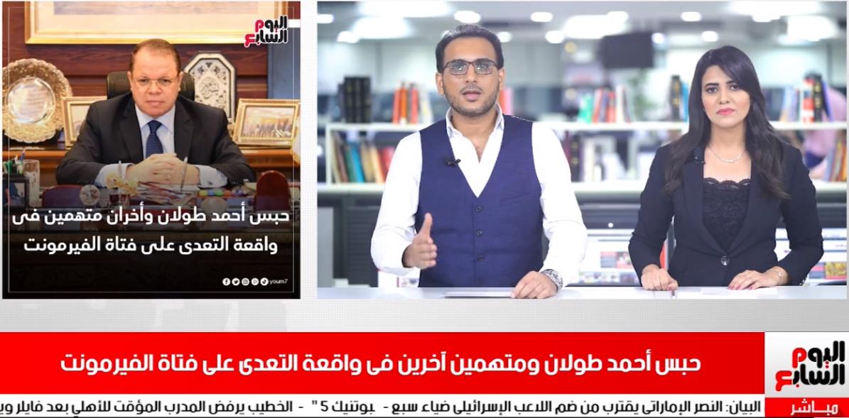 تامر إسماعيل وآلاء شتا