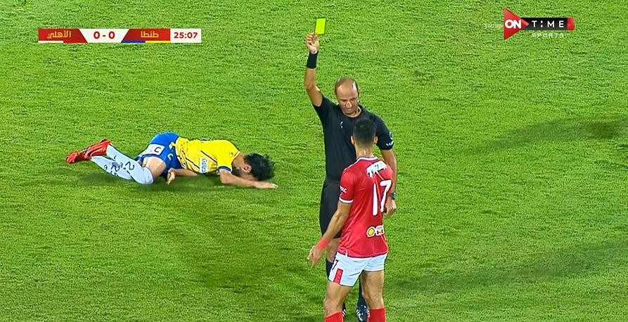 احمد حمدى يشهر البطاقة الصفراء