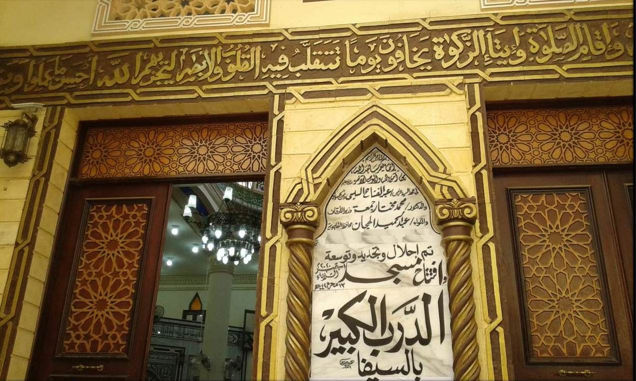 المساجد الجديدة (39)