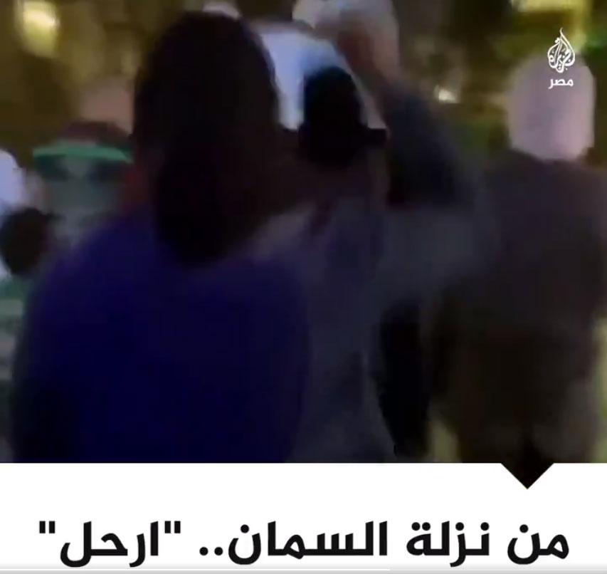 مظاهرات نزلة السمان المفبركة التى أذاعتها قناة الجزيرة2