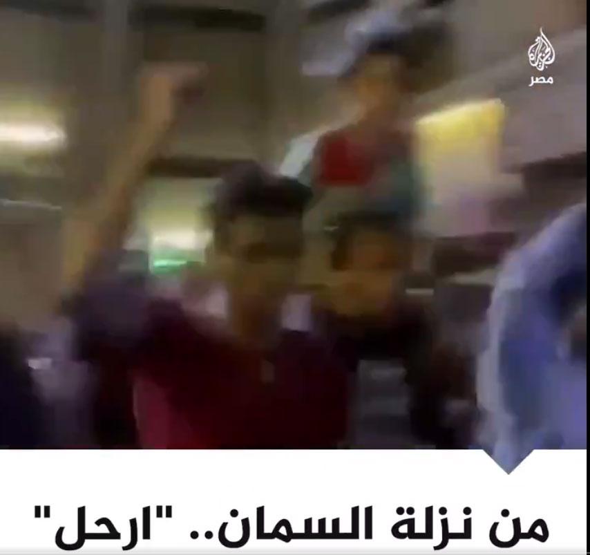 مظاهرات نزلة السمان المفبركة التى أذاعتها قناة الجزيرة