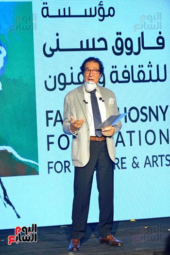 مؤسسة فاروق حسنى (28)
