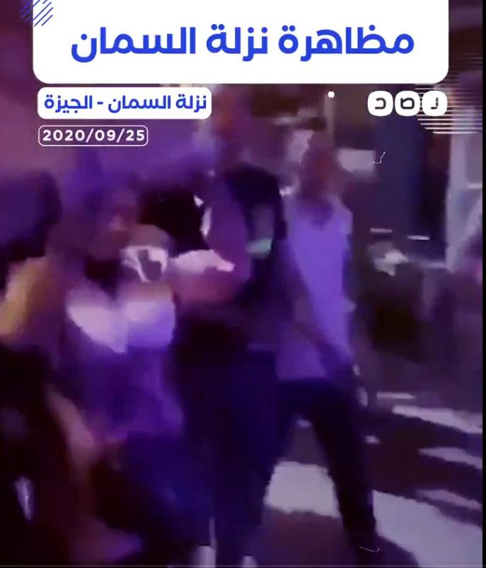 مظاهرة نزلة السمان المفبركة التى أذاعتها شبكة رصد الإخوانية
