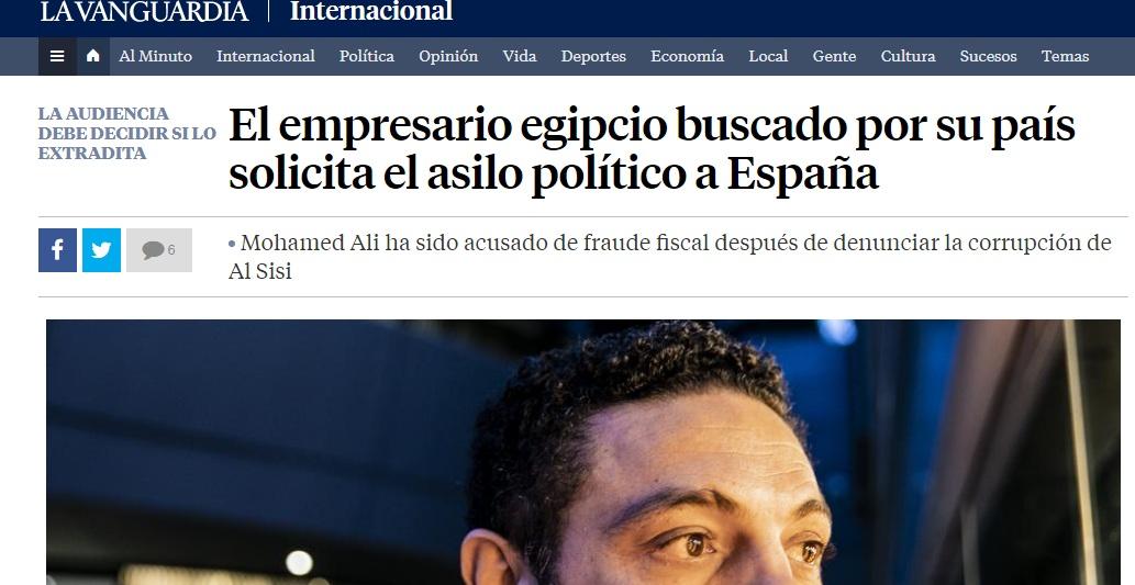 جانب من تقارير الصحافة الإسبانية عن الهارب محمد على