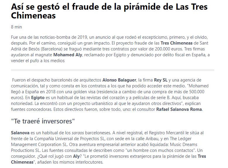 تقارير إسبانية تفضح الهارب محمد على