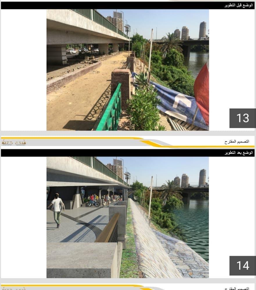 شارع النيل بالجيزة ومخطط التطوير (1)