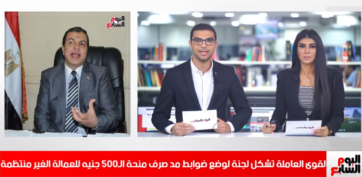 نشرة الحصاد من تليفزيون اليوم السابع اليوم الاحد