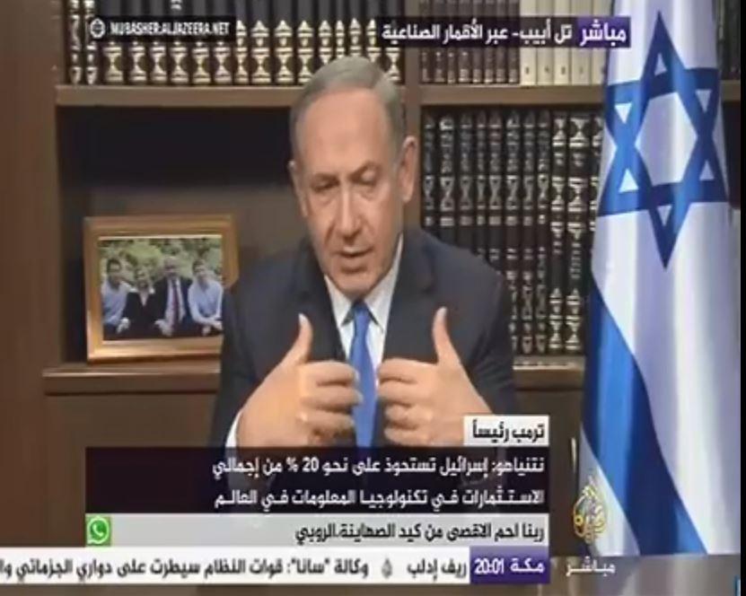 نتانياهو يظهر على الجزيرة