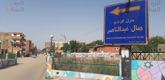 39558-منزل-جمال-عبد-الناصر-(8)