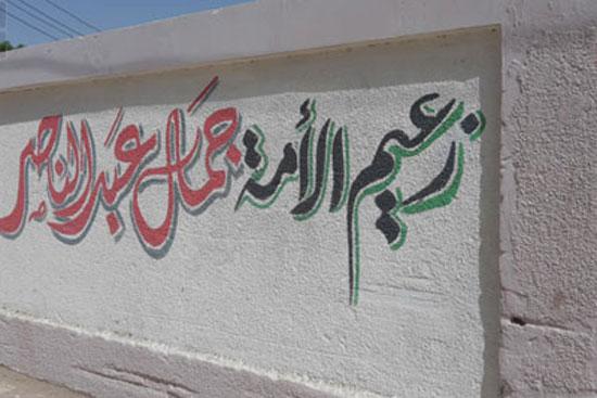 42817-منزل-جمال-عبد-الناصر-(19)