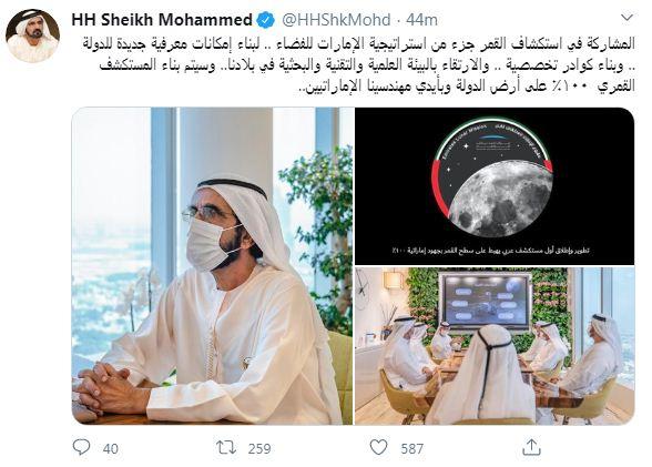 بن راشد على تويتر