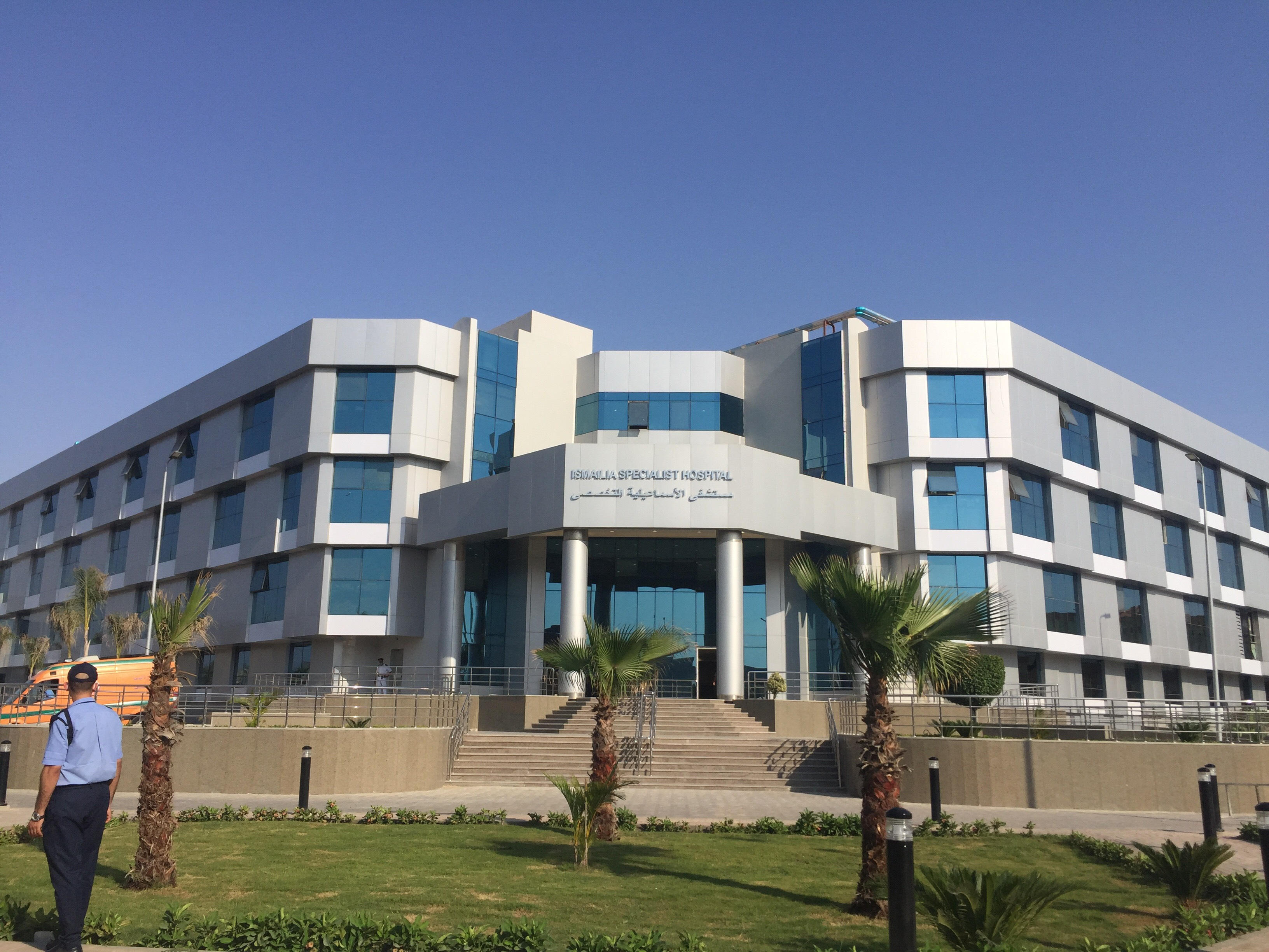 مستشفى الإسماعيلية العام (5)