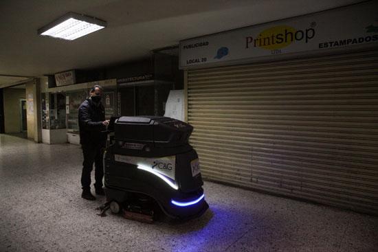 روبوت جمع القمامة فى تشيلى